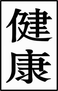 cropped-centrum_kenko_logo